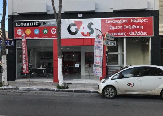 g4s koropi